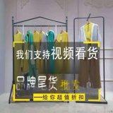 哥弟女裝新款芝麻衣櫃服裝展示品牌女裝尾貨女式襯衫米祖女裝