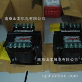 日本aiharadenki相原電機變壓器