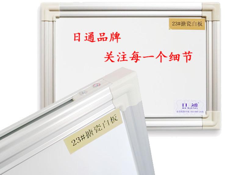 深圳南山办公用白板写字板生产厂家直销