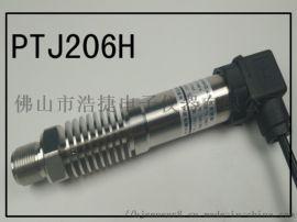 高温液压系统管道压力大小控制压力控制器