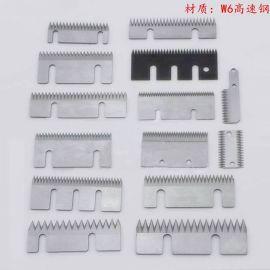 广西玉林自动封箱机切刀片; 纸箱封口机胶纸切刀规格