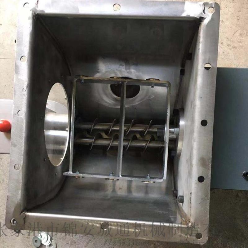 厂家直销搅拌输送机质量保障搅拌上料机定制搅拌喂料机