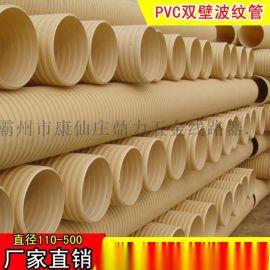 鼎力PVC双壁波纹管 波纹排水管 波纹穿线管厂家