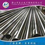 不鏽鋼製品管,中山不鏽鋼製品管廠家
