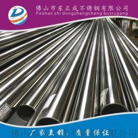 不锈钢制品管,中山不锈钢制品管厂家