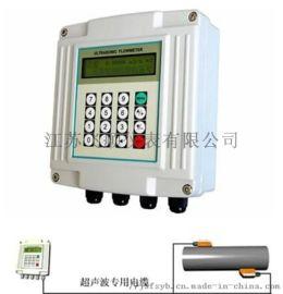 FS-YK-CSB-1000外夹式超声波流量计
