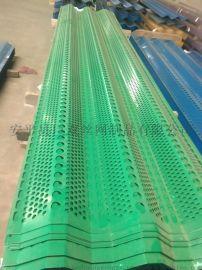 衡水金属防尘网,挡风墙