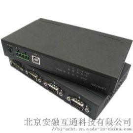 USB转多串口RS485