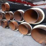 鑫龙日升 DN300聚氨酯保温管发泡 硬质泡沫保温钢管