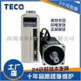 深圳伺服电机,0.75KW交流伺服驱动器套装厂家