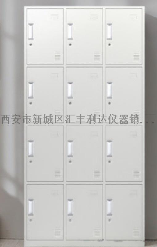 咸阳哪里有卖铁皮档案柜更衣柜13659259282