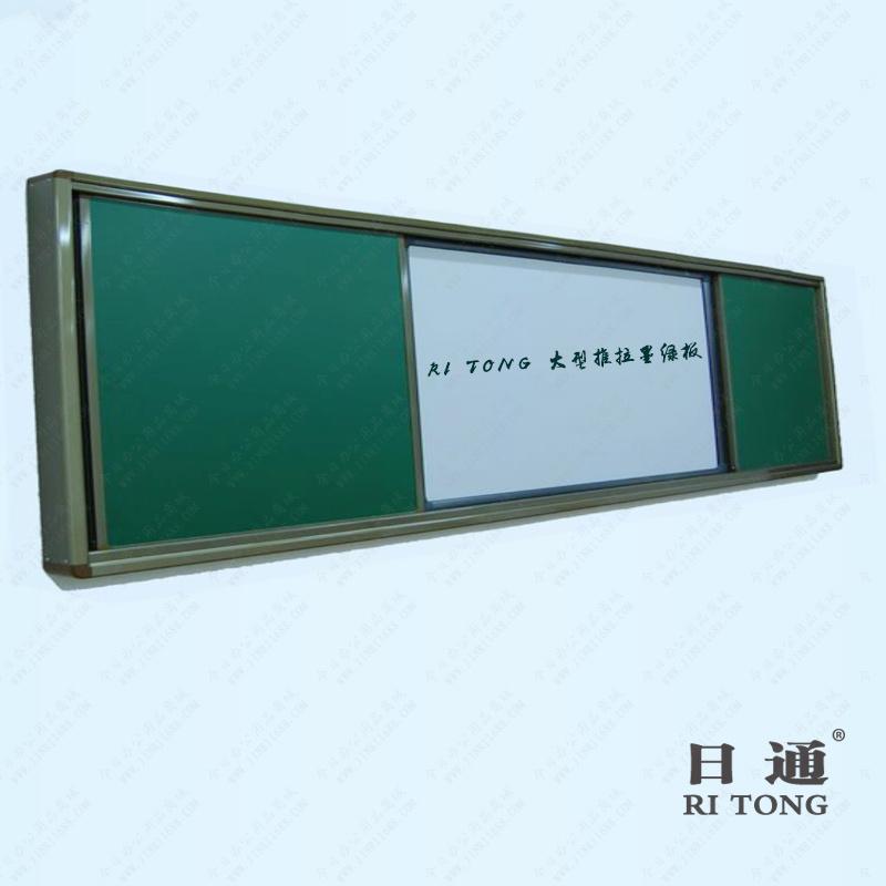 龙华小学教室黑板定制日通品牌厂家
