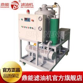 QJC-LY真空加板框多功能滤油机 润滑油滤油机