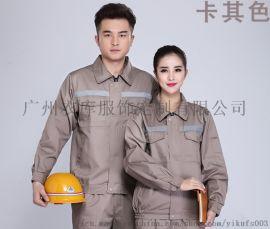 广东佛山家具销售员工作服定制-佛山家具工服定制