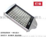 LED模組隧道燈 投光燈 泛光燈 路燈頭飛利浦燈珠