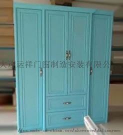 全铝家具-全铝衣柜-铝合金办公桌