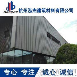 工廠直銷鋁鎂錳屋面板25-330型氟碳噴塗