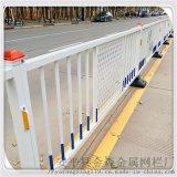 立柱方管市政护栏公路中央护栏市政护栏现货