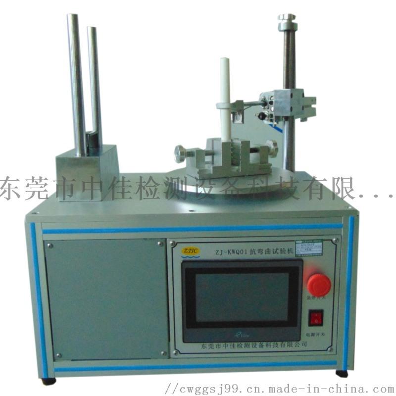 廠家直鎖 電源線抗彎曲試驗機ZJ-KWQ01