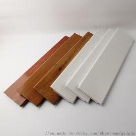 廠家直供條形鋁扣板工程鋁天花吊頂定制防風鋁條扣
