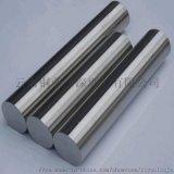 云洛公司现货供应TA1纯钛板 规格齐全