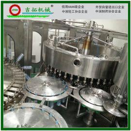 XGF18-8-6型三合一PET瓶灌装机 矿泉水包装机设备 三合一罐装