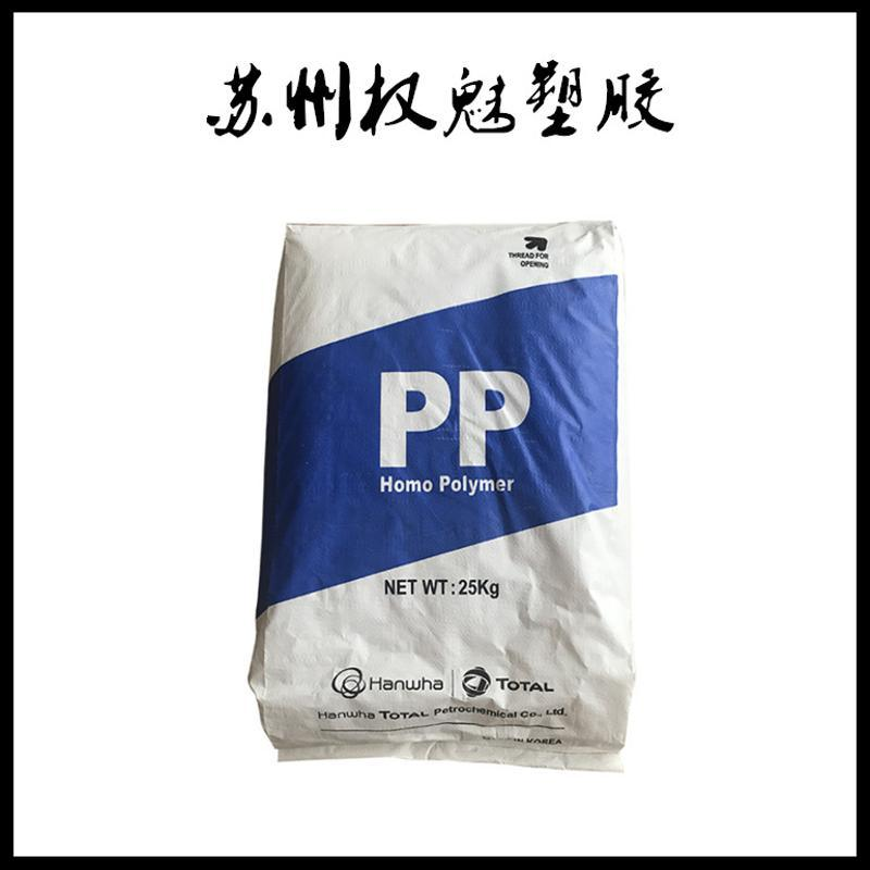 现货PP韩国三星/BI492/耐候/注塑级PP