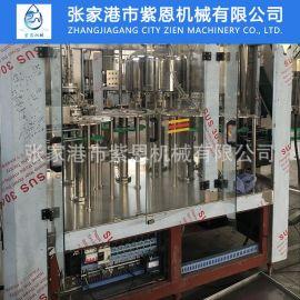 厂家直销全自动灌装机 成套三合一灌装机设备 果汁饮料生产线