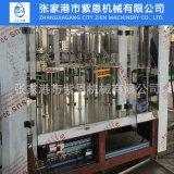 廠家直銷全自動灌裝機 成套三合一灌裝機設備 果汁飲料生產線