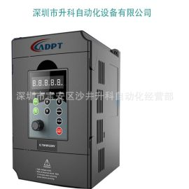 升科变频器通用电机调速器耐环境**抗压低速稳定自适应启动
