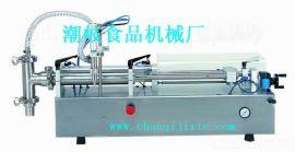 膏体液体灌装机