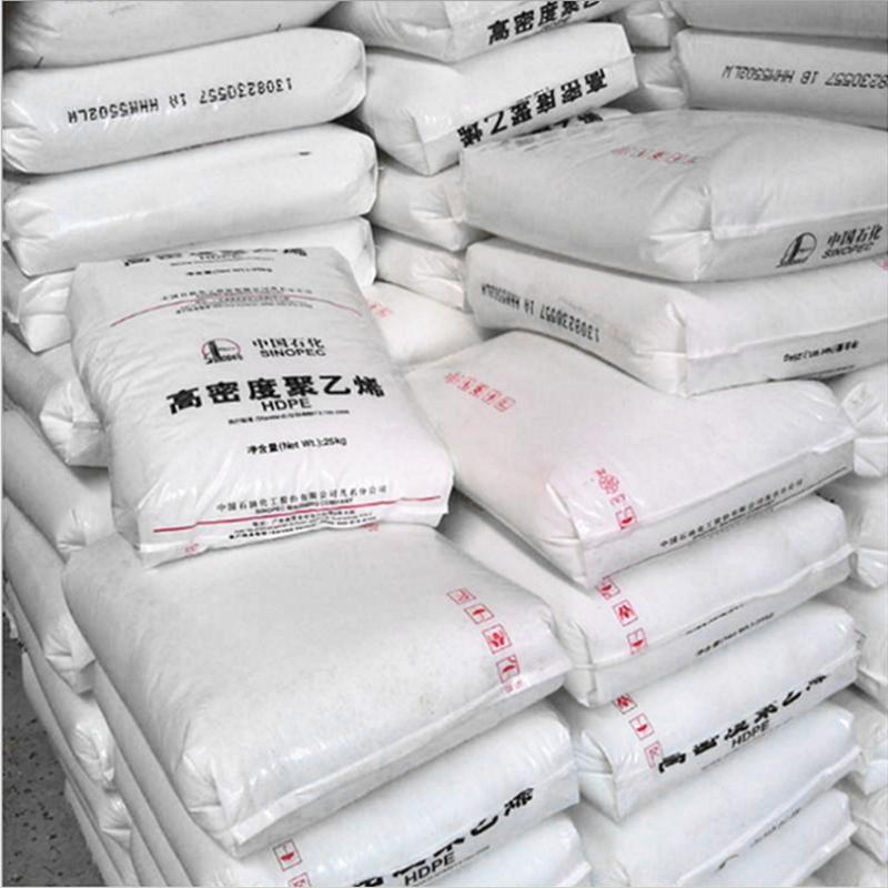 现货中石化福炼 HDPE DMDA-8920 注塑级 高抗冲 高流动