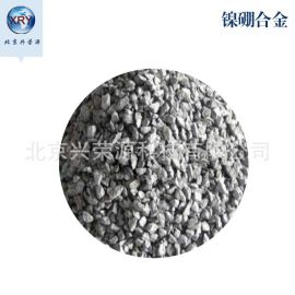 NiB20鎳硼合金1-30mm 鎳硼中間合金