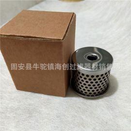 替代AM -G -D-F -H AME-EL150 油雾分离过滤器滤芯 定制油滤芯