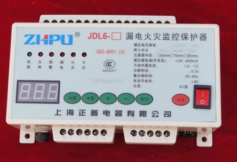 漏电火灾监控器(分体式)