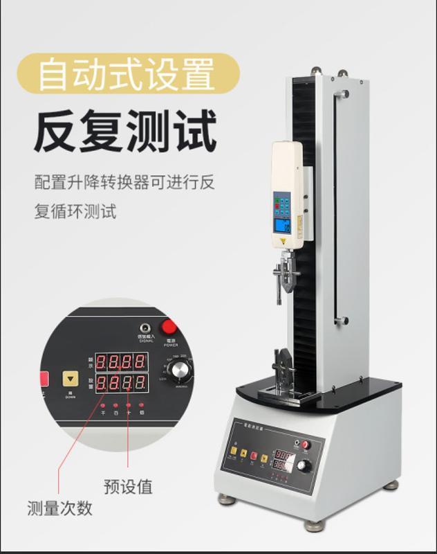 供應電動單柱立式機臺EL-200-500N