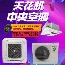 瑞创天花机中央空调太阳能光伏板直流变频商用