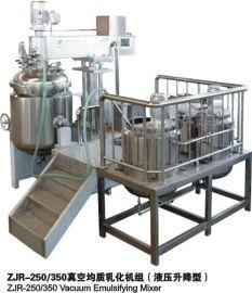 ZJR-250高剪切均质乳化机,350高剪切均质乳化机