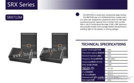 DIASE SRX712音箱 双12寸 SRX系列音响  JBL款舞台演出音箱