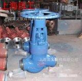 上海良工阀门 J61Y-P54-140V南通式电厂用高压高温蒸汽焊接截止阀