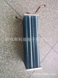 KRDZ供应冰箱用翅片式蒸发器冷凝器图片型号规格