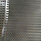 衝孔網 不鏽鋼衝孔網 不鏽鋼圓孔網 衝孔板