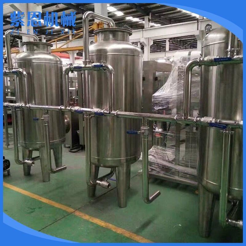 水处理设备 反渗透设备 全套水处理设备