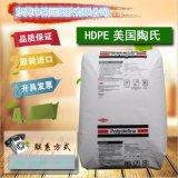 低压聚乙烯HDPE 上海石化 5021D 高透明高密度聚乙烯
