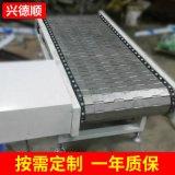 新款鏈板移動小型輸送機 廠家供應網帶輸送機 高溫鏈板輸送機