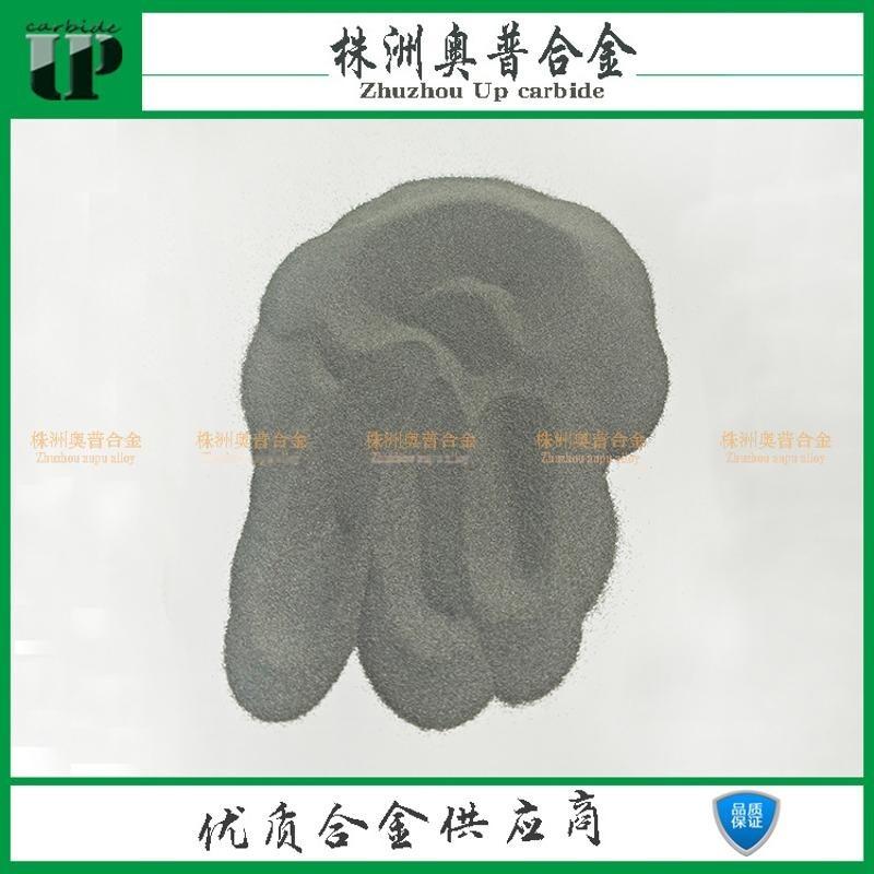YZ 140~325目鑄造碳化鎢 碳化鎢顆粒