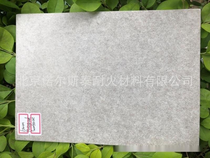 彩陶板,彩色板 專用內外牆纖維水泥板