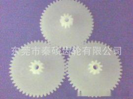 供应玩具齿轮标准件 塑料双联齿轮 0.5模数塑料齿轮量大价优