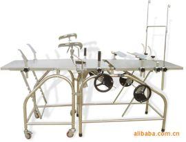 专业生产的XXC2004A 医用轻便产床 江苏产床 产床批发