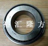 高清實拍 KOYO KE ST3256/1YD LFT 圓錐滾子軸承 ST3256